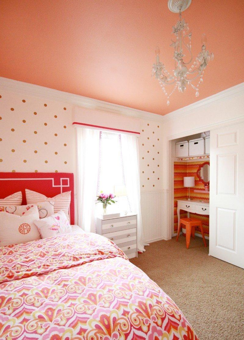 riley room