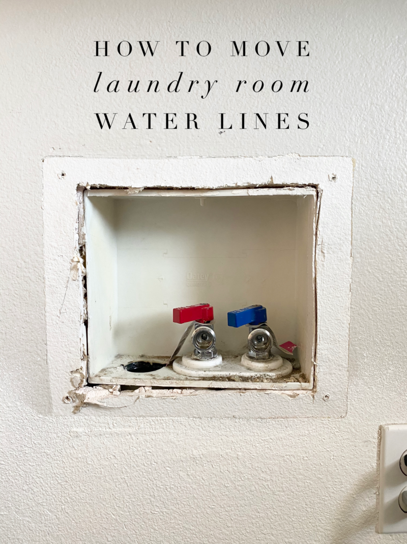 laundry room water lines